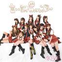 AKB48新アルバムは「次の足跡」、書き下ろし曲も満載