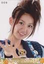 AKB48・大島優子、紅白発表と卒業決断の真意「大切な場所にきちんとお別れ」