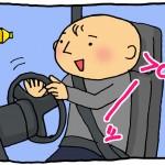 スゴッ! 超速でクラクションを鳴らす【動画】