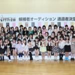 第2回AKB48グループドラフト会議 #9 レッスン合宿(後編)/ AKB48[公式]