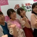 ハロウィン・ナイト TOS(テレビ大分)STAFF Ver. / AKB48[公式]
