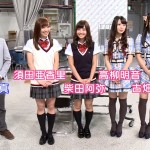 AKB48 SHOW!#92 コント「カメラ密着」収録後インタビュー