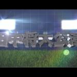 AKB48劇場『田中将大公演』のお知らせ / AKB48[公式]
