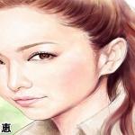 【芸能人スキンケア】安室奈美恵のスキンケア&使用化粧品