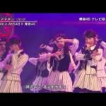 [HD] FNS歌謡祭 AKB48 ももクロ 乃木坂46 欅坂46 モー娘 豪華コラボメドレーフルVer ヘビーローテーション 恋するフォーチュンクッキー