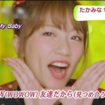 [AKB48] たかみな卒業コンサート開催決定&新曲MV解禁